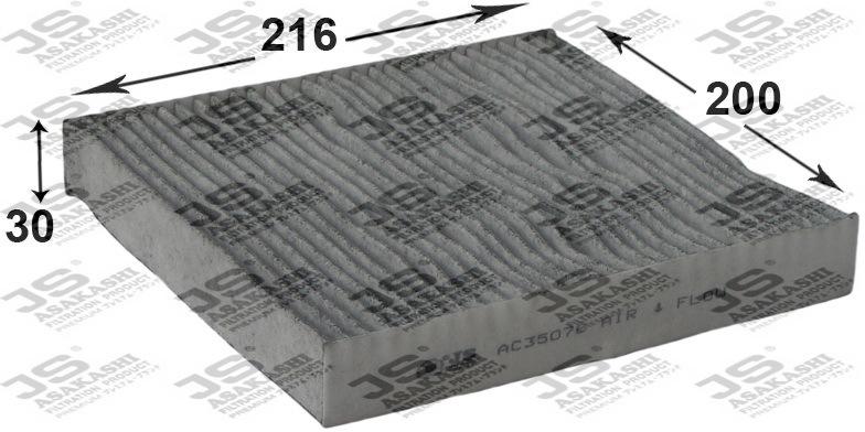 Фильтр салонный угольный AC3507C