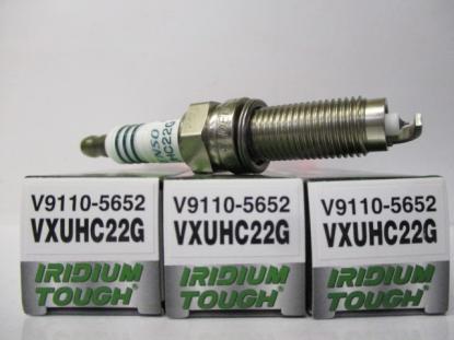 Свеча зажигания DENSO VXUHC22G