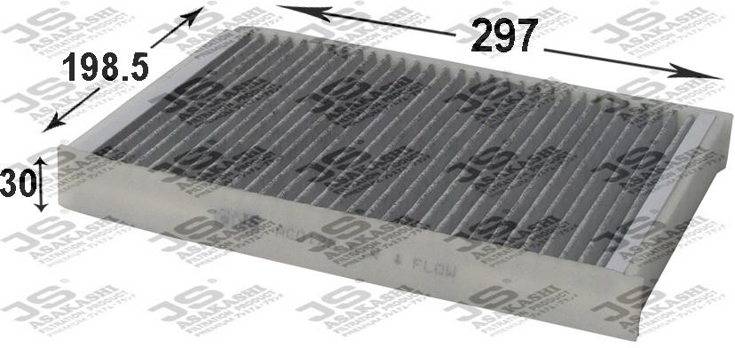 Фильтр салонный угольный AC0128C