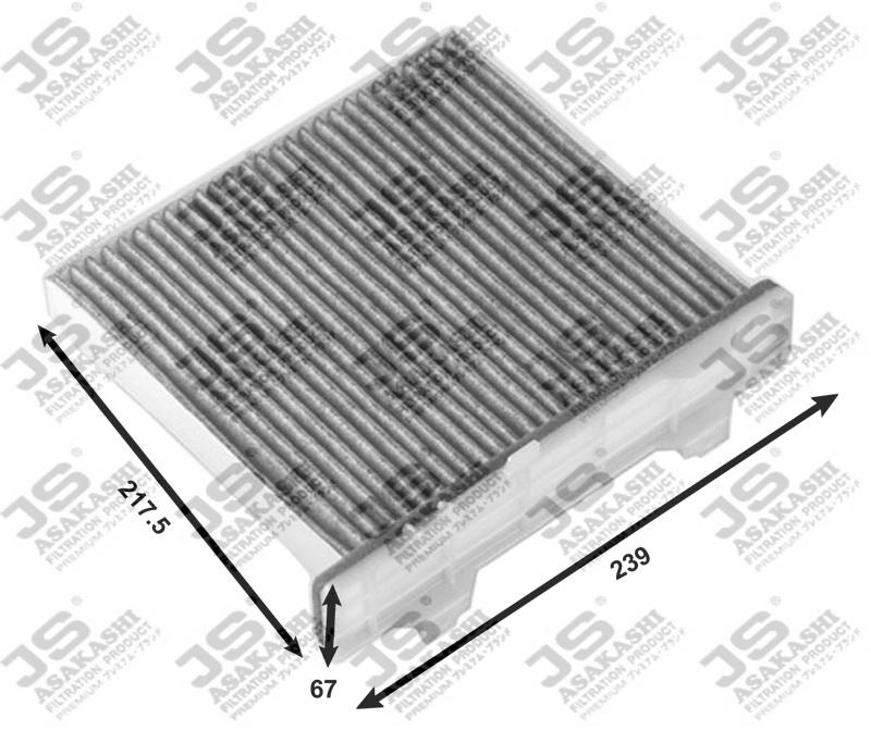 Фильтр салонный AC3504