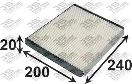 Фильтр салонный AC0163