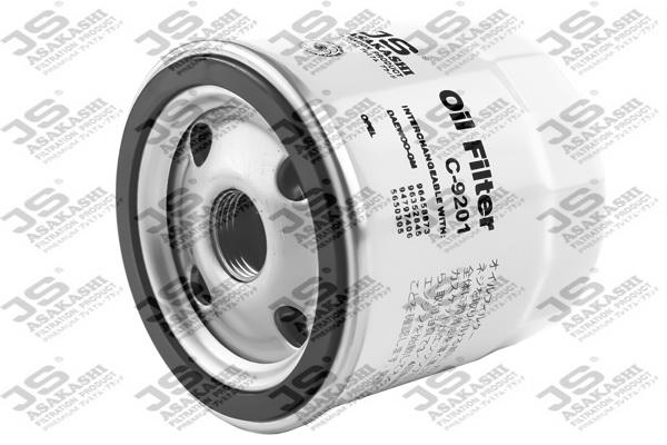 Фильтр масляный C9201
