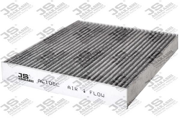 Фильтр салонный угольный AC108C