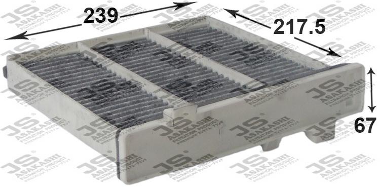 Фильтр салонный угольный AC3504C