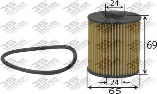 Фильтр масляный (элемент) OE42001