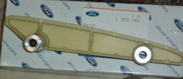 FORD 1753155