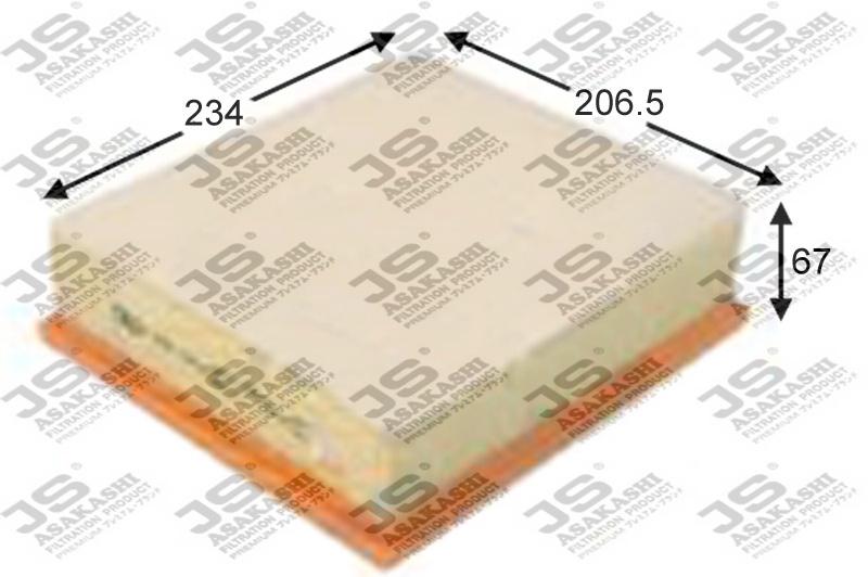 Фильтр воздушный A0204