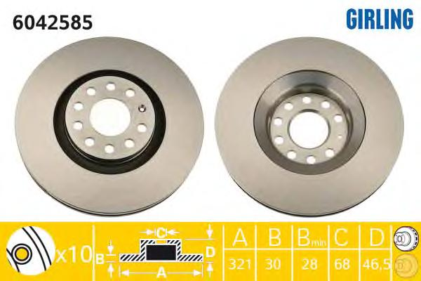 6042585 Диск тормозной AUDI A4 2.0-3.2 04-/A6 1.8-4.2 97-05/A6 ALLROAD 00-05 передний
