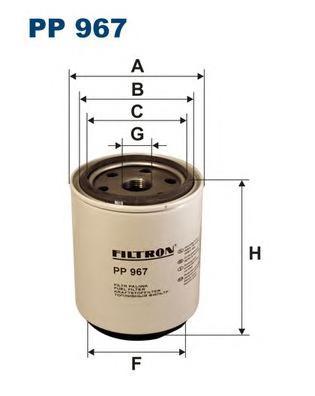 PP967 Фильтp топливный