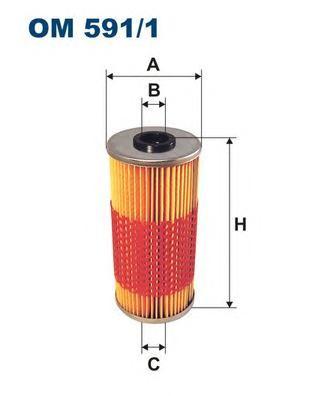 OM5911 Фильтр масляный MB W210/140/124 4.0-6.0