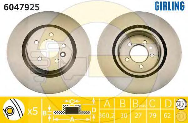 6047925 Диск тормозной LAND ROVER DISCOVERY/RANGE ROVER III/SPORT 2.7D-5.0 05- задний