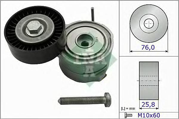534037510 Натяжитель ремня приводного VAG AUK/BDW/BDX/BKH/BPK/BYU/CALA