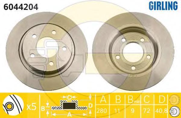 6044204 Диск тормозной MAZDA 3 2.0-2.3 03-/5 1.6-2.0 05- задний