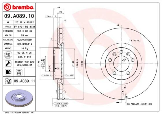 09A08910 Диск тормозной Fr PSA C5 08-