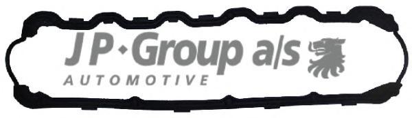1119201400 Прокладка клапанной крышки / A100, VW T4 2.4-2.5 89~94