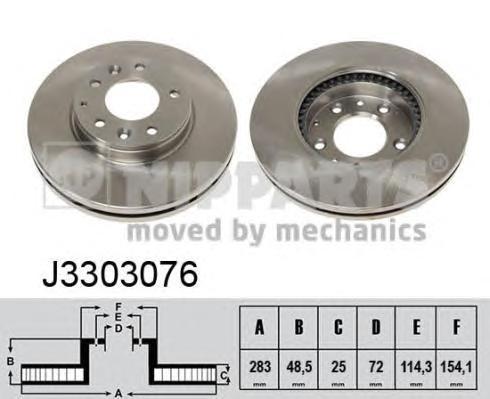 J3303076 Диск тормозной MAZDA 6 2.0-2.3 02- передний вент.