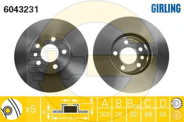 6043231 Диск тормозной FORD GALAXY 95-06/VW SHARAN 95-/TRANSPORTER IV передний D=300мм.