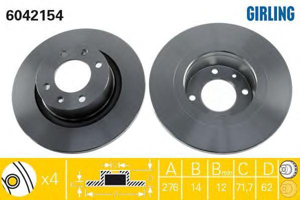 6042154 Диск тормозной CITROEN C5 01- задний D=276мм.
