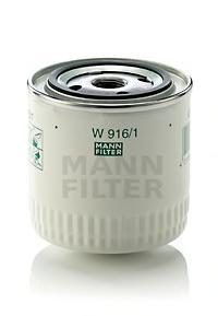 W9161 Фильтр масляный FORD SIERA/TAUNUS/TRANSIT/SCORPIO
