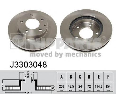J3303048 Диск тормозной MAZDA 626 1.8-2.0 91-02/PREMACY 1.8-2.0 99- передний