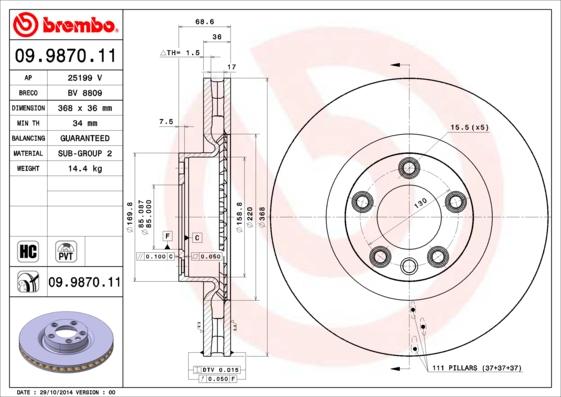 09987011 Диск тормозной передний VW TOUAREG