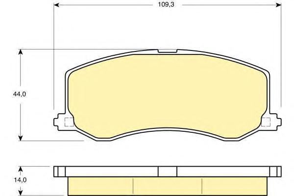 6132379 Колодки тормозные SUZUKI SWIFT 89-01 передние