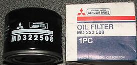 MD322508 Фильтр масляный (OLD) разные модели