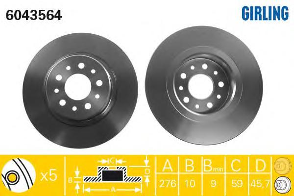 6043564 Диск тормозной MERCEDES VIANO/VITO W639 2.0-3.7 03- задний