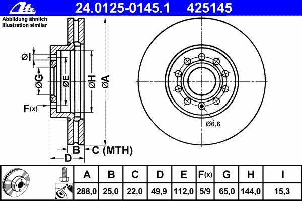 24012501451 Диск тормозной передн, AUDI: A3 1.2 TSI/1.4 TFSI/1.6/1.6 FSI/1.6 TDI/1.8 TFSI/1.8 TFSI quattro/1.9 TDI/2.0 FSI/2.0 T