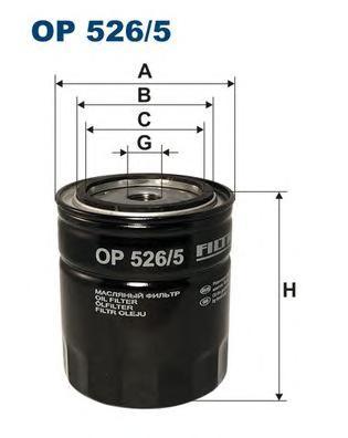 OP5265 Фильтр масляный AUDI A4/A6/PASSAT 2.4-3.0 94-