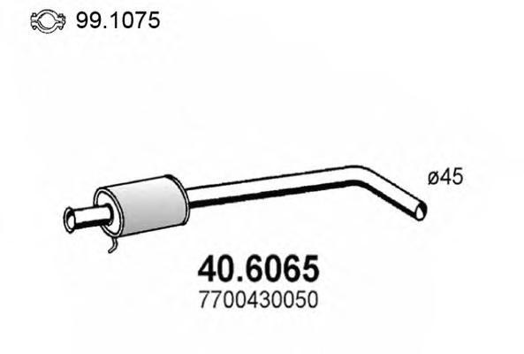 406065 Средний глушитель выхлопных газов