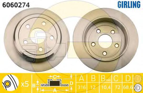 6060274 Диск тормозной CHRYSLER 300C 04- задний не вент.
