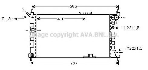 OL2091 Радиатор системы охлаждения OPEL: ASTRA F (56_, 57_) 1.4 Si/1.4 i/1.4 i 16V/1.6 Si/1.6 i/1.6 i 16V/1.8 i/1.8 i 16V/2.0 i/