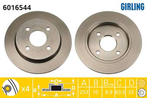6016544 Диск тормозной FORD FOCUS 98-04/SCORPIO 93-98/SIERRA 82-93 задний