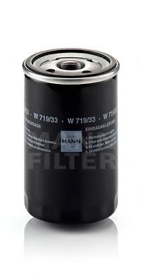 W71933 Фильтр масляный ROVER 45/75 2.0/2.5