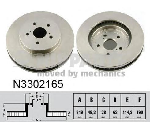 N3302165 Диск тормозной LEXUS RX300/RX350/RX400 03 передний