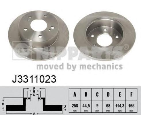 J3311023 Диск тормозной NISSAN MAXIMA (J30) 3.0 88-94 задний D=258мм.