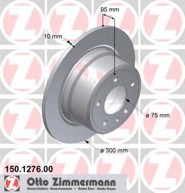 150127600 Тормозной диск