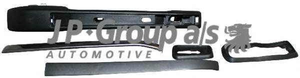 1187200180 Ручка открывания задней двери правая / VW Golf-I/II,Jetta-I/II,Passat-II 74~