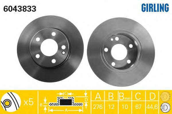 6043833 Диск тормозной MERCEDES W169 A150-160 04- передний не вент.D=276мм.
