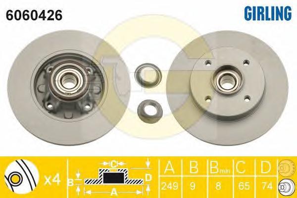 6060426 Диск тормозной CITROEN C4 04-/PEUGEOT 308 07- задний с подшипником