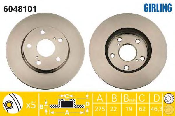 6048101 Диск тормозной TOYOTA AURIS (Японская сборка) 1.4/1.6 07- передние вент.