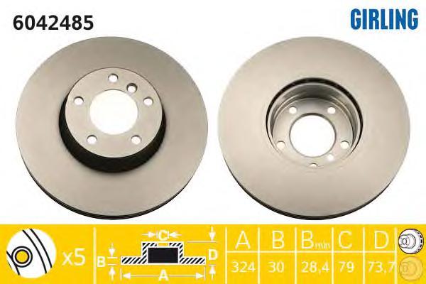 6042485 Диск тормозной BMW E39 520-540 96-04 передний D=325мм.