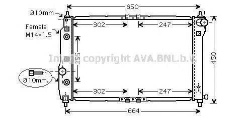 DWA2068 Радиатор CHEVROLET AVEO 1.2/1.4 A/T 05-