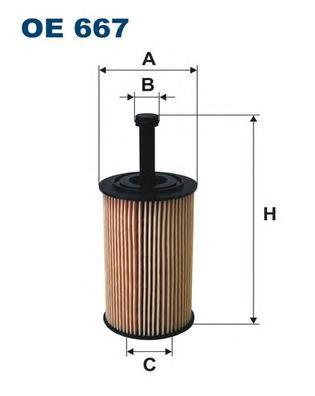 OE667 Фильтр масляный CITROEN C2/C3/XSARA 1.1-1.6/PEUGEOT 106-307/PARTNER 1.1-1.6