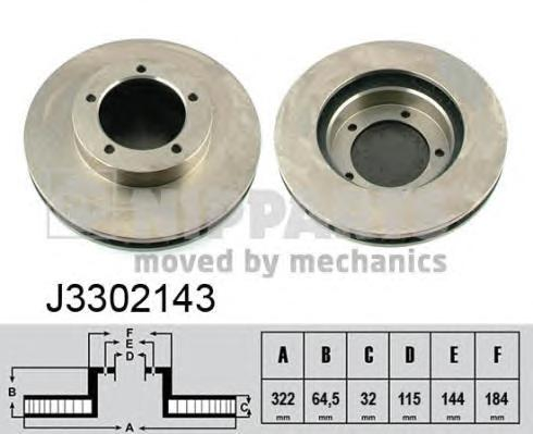 J3302143 Диск тормозной TOYOTA LAND CRUISER (J70) передний вент.