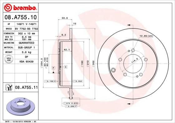 08A75510 Диск тормозной CITROEN C-CROSSER/MITSUBISHI OUTLANDER/ASX/PEUGEOT 4007 задний