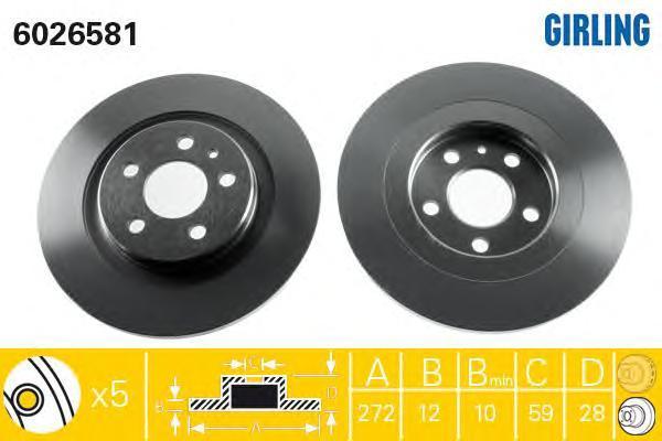 6026581 Диск тормозной TOYOTA COROLLA 1.3-2.0 92-02 передний D=255мм.