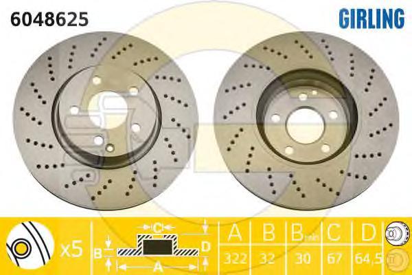 6048625 Диск тормозной MERCEDES W204 07-/W212 09- SPORT передний D=322мм.