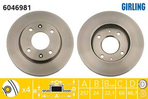 6046981 Диск тормозной HYUNDAI ELANTRA 00-/LANTRA/MATRIX 01-/KIA CERATO 1.6 06- передний
